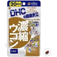 DHC Концентрированная куркума, (на 20 дней)