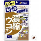 DHC Концентрированная куркума, (на 60 дней)