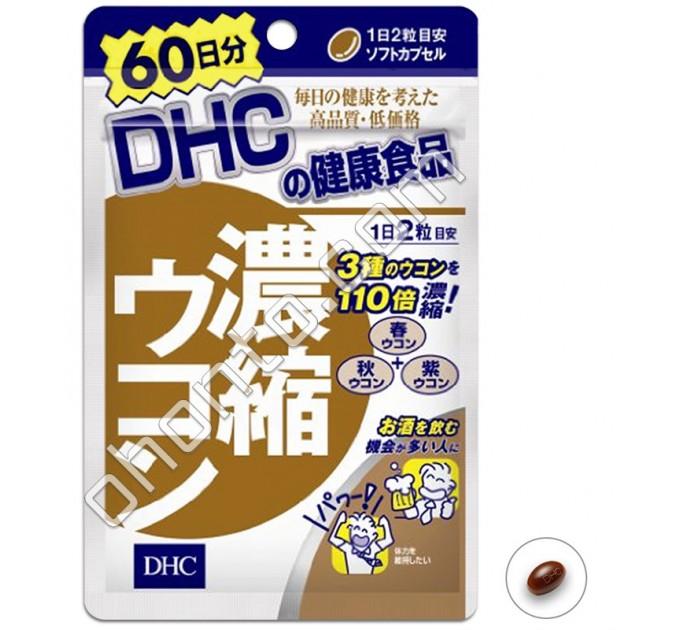 DHC Концентрированная куркума, на 60 дней