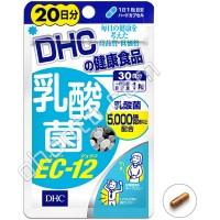 DHC Лактобактерии ЕС-12, (на 20 дней)