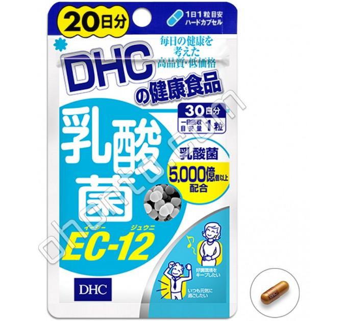 DHC Лактобактерии  ЕС-12 для здоровья ЖКТ, на 20 дней
