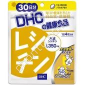 DHC Лецитин, (на 30 дней)