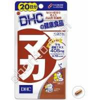 DHC МАКА повышает энергию и потенцию, (на 20 дней)