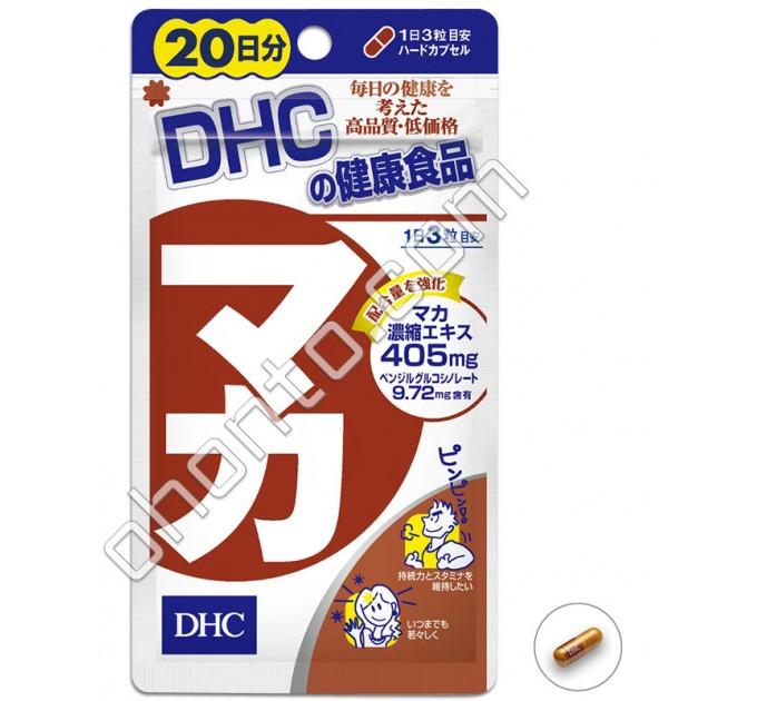DHC МАКА повышает энергию и потенцию, 20 дней