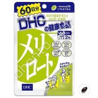 DHC Комплекс от отеков и тяжести в ногах, (на 60 дней)