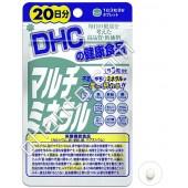 DHC Мультиминералы, (на 20 дней)