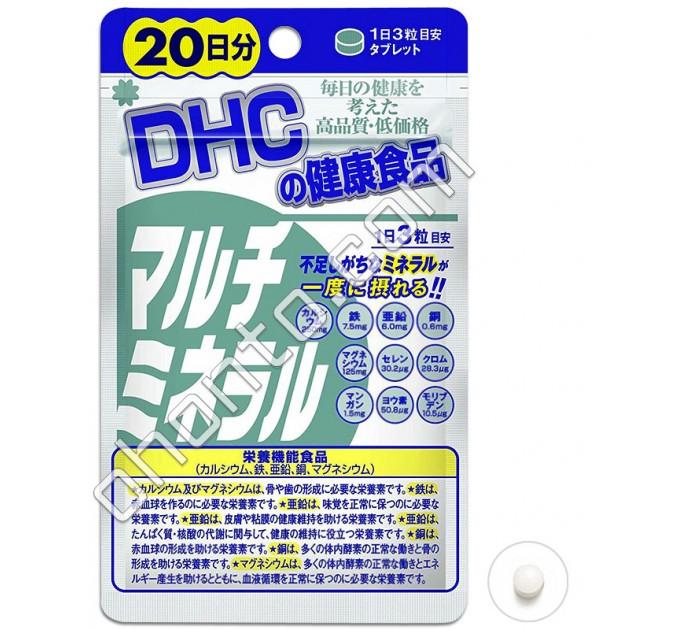 DHC Мультиминералы для здоровья, на 20 дней