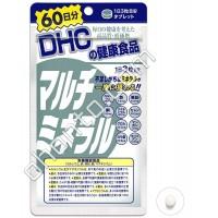 DHC Мультиминиралы, (на 60 дней)