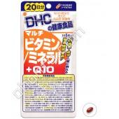 DHC Мультивитамины, Миниралы + коэнзим Q10, (на 20 дней)