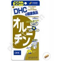 DHC Орнитин, (на 20 дней)