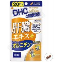 DHC Комплекс для здоровья печени, (на 20 дней)