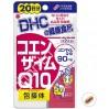 DHC Коэнзим Q10 для молодости и здоровья, на 20 дней