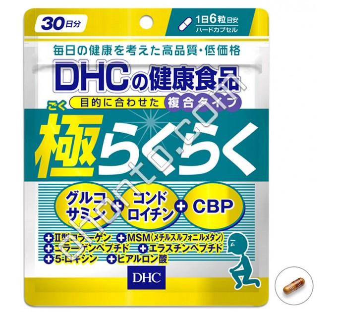 """DHC Хондропротектор для суставов """"Движение в радость. Преимум"""" на 30 дней"""
