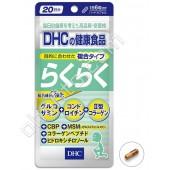 DHC Хондропротектор Движение в радость Раку Раку, (на 20 дней)