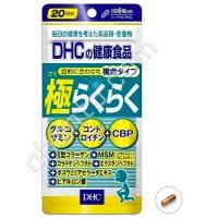 DHC Хондропротектор Движение в радость Раку Раку Премиум, (на 20 дней)