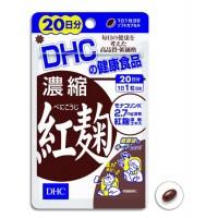 DHC Биодобавка красный дрожжевой рис, (на 20 дней)
