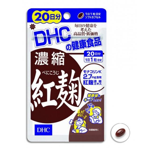 DHC Биодобавка красный дрожжевой рис, на 20 дней