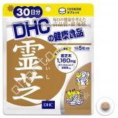 DHC Гриб Рейши поддержка иммунитета, (на 30 дней)
