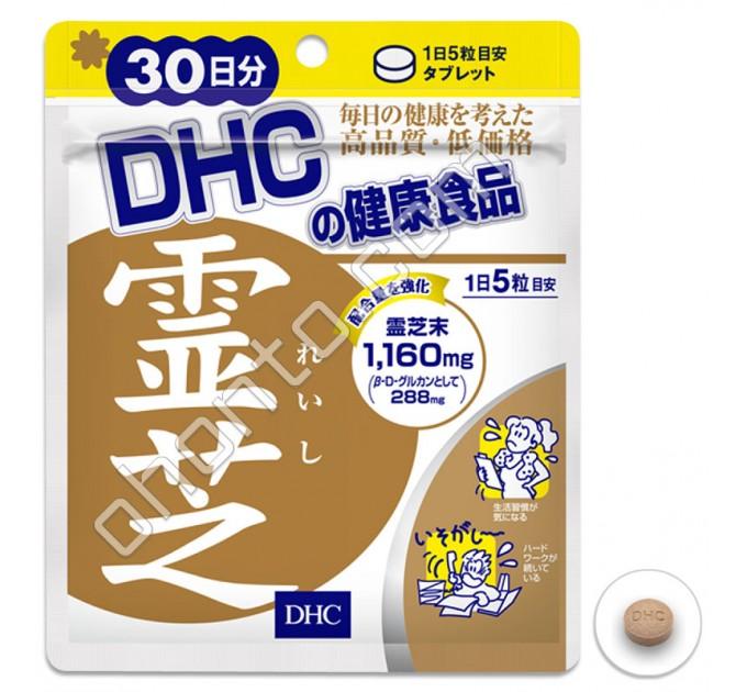 DHC Гриб Рейши поддержка иммунитета, 30 дней