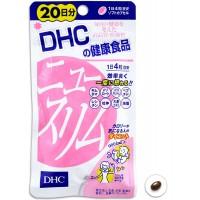 DHC Блокатор калорий, (на 20 дней)
