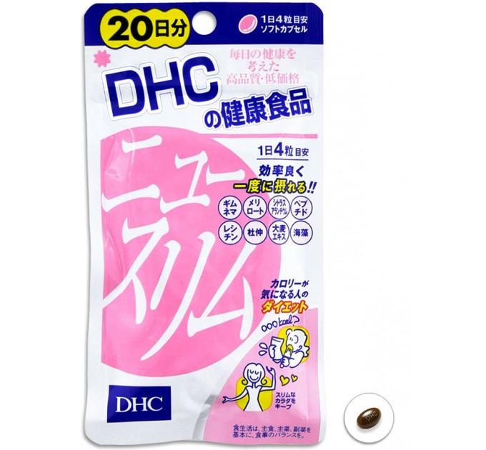 DHC New Slim для похудения, на 20 дней