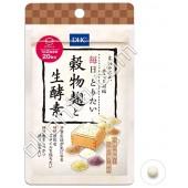 DHC Оздоравливающий комплекс Зерновой солод и живые ферменты, (на 20 дней)
