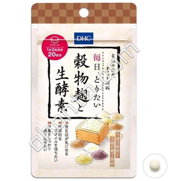 DHC оздоравливающий комплекс Зерновой солод и живые ферменты