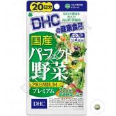 DHC Комплекс из 32 видов овощей, (на 20 дней)