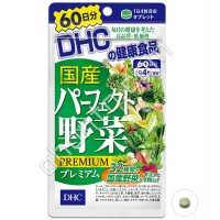 DHC Комплекс из 32 видов овощей, (на 60 дней)