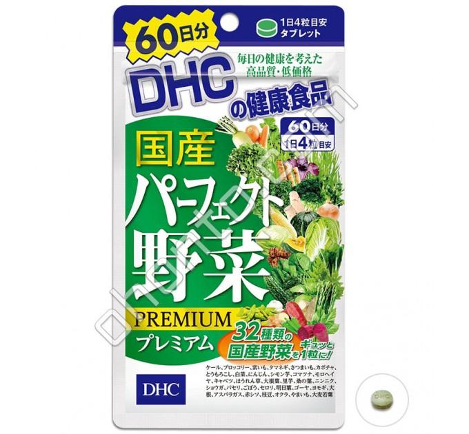 DHC комплексная биодобавка из 32 видов овощей, на 60 дней