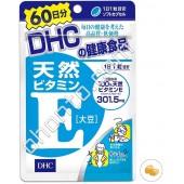 DHC Натуральны витамин Е для красоты и молодости, (на 60 дней)