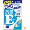 DHC Натуральный витамин Е для красоты и молодости, на 60 дней