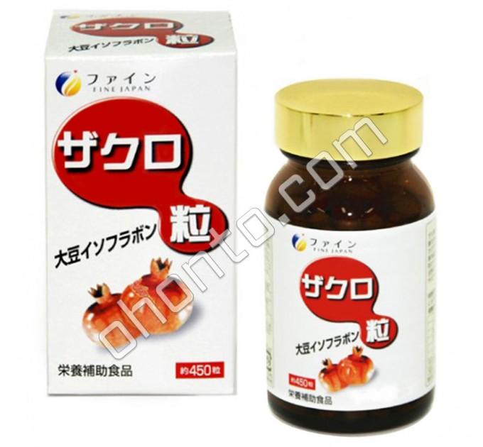 Fine Japan Гранат в таблетках для женского здоровья, 450 таблеток