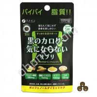Fine Japan Блокатор калорий с улуном и хитозаном (150таб)