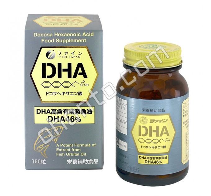 DHA Докозагексаеновая кислота для нормального функционирования мозга против атеросклероза, маразма, инсультов