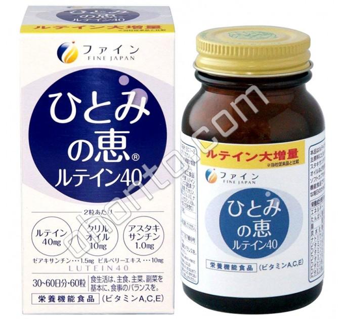 """Fine Japan Витамины для глаз """"Острое зрение"""", 60 капсул"""