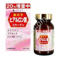 Fine Japan Комплекс с гиалуроновой кислотой и коллагеном (540таб)