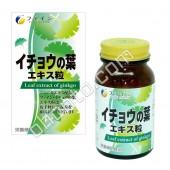 Fine Japan Комплекс с гинкго билоба для работы мозга (400таб)