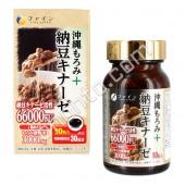 Fine Japan Наттокиназа с экстрактом мороми на (90 таб. на 30 дней)