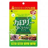 Fine Japan Комплекс для похудения с шелковицей (375таб.)
