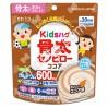 ITOH Детское какао с витаминами и минералами, 200 г