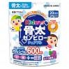 ITOH жевательные витамины для детей, на 20 дней