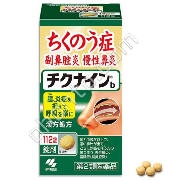 Chikunain от насморка, синусита и гайморита (112 таб.)