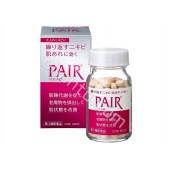 Витаминный комплекс PAIR A, против акне у взрослых на 60 дней