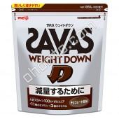 Meiji Комплекс протеина для снижения веса Weight Down со вкусом шоколада 50 порций (1050гр.)