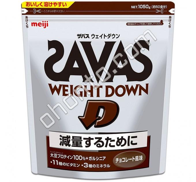 Meiji Протеин для снижения веса Savas Weight Down со вкусом шоколада, 50 порций