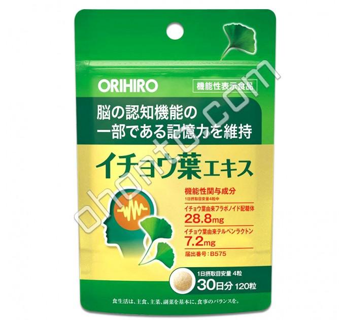 Orihiro экстракт Гинко билоба