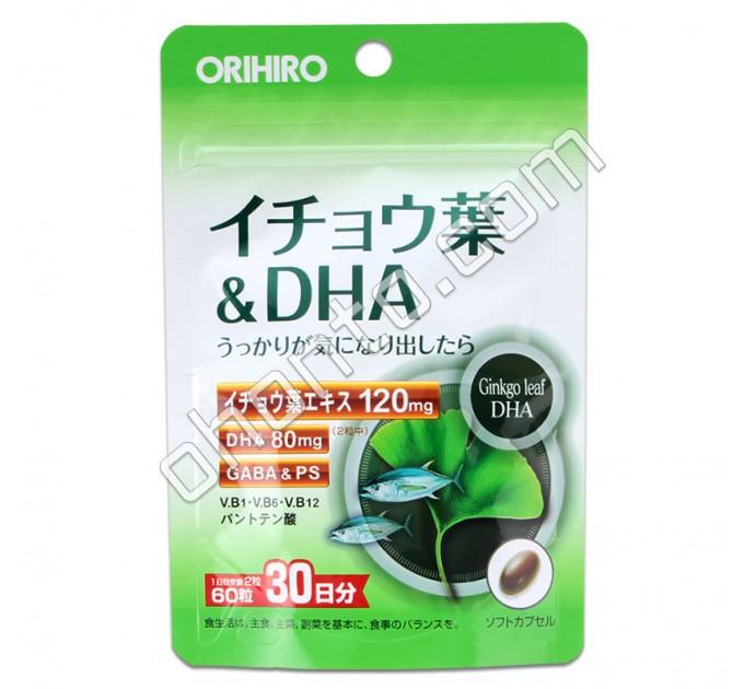 Orihiro экстракт Гинкго билоба, Омега 3 и ГАМК для улучшения работы мозга и предотвращения преждевременного старения