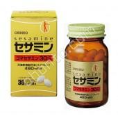ORIHIRO Сквален и масло кунжута для омоложения и оздоровления организма (60 шт на 30 дней)