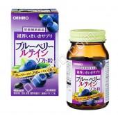 ORIHIRO Комплекс для здоровья глаз (120 капсул на 30 дней)